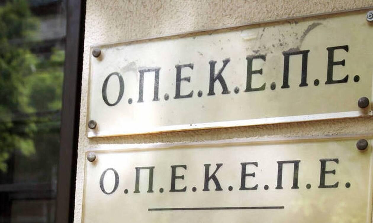 O ΟΠΕΚΕΠΕ κατέβαλε 3,3 εκατ. ευρώ - Ποιοι το δικαιούνται