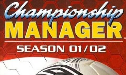 Τραγούδι-ύμνος για το Championship Manager 2001/2002 (video)