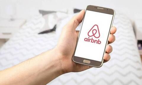 Κορονοϊός: Η Airbnb απολύει το 25% των εργαζομένων της