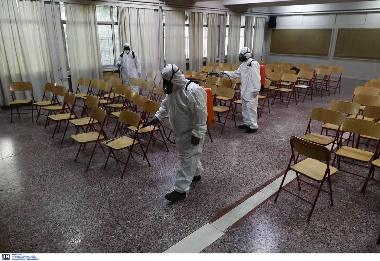 Σχολεία: Απολύμανση σε όλες τις αίθουσες | Φωτογραφία: In Times