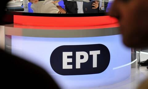 Απίστευτη γκάφα της ΕΡΤ: «Πέθανε» τον Μίκη Θεοδωράκη και την Ειρήνη Παππά στο Facebook!