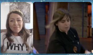 MasterChef: Η Κατερίνα αποκάλυψε την αλήθεια για την Ντέμη και τα.. σαλάμια (video)