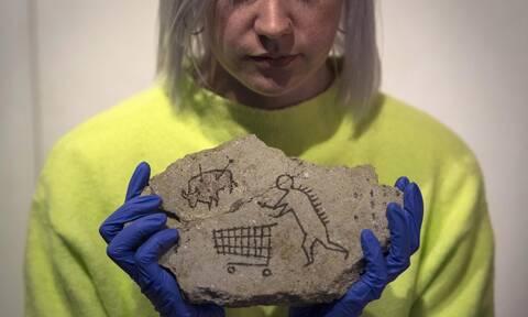 Το Βρετανικό Μουσείο εντόπισε κύκλωμα διακίνησης πλαστών αρχαιολογικών θησαυρών της Μεσοποταμίας