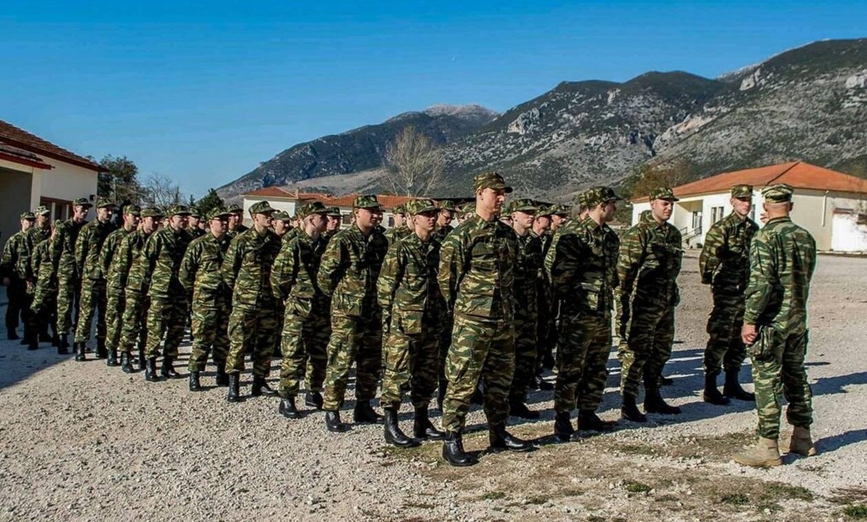 Στρατός Ξηράς: Πότε κατατάσσονται οι στρατεύσιμοι της Γ' ΕΣΣΟ