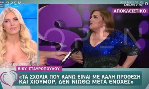 J2US - Βίκυ Σταυροπούλου: «Τα σχόλια που κάνω είναι με καλή διάθεση, δεν νιώθω ενοχές» (vid)