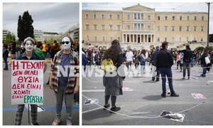 Κορονοϊός: Μεγάλη συγκέντρωση καλλιτεχνών στο Σύνταγμα για την στήριξη του κλάδου τους