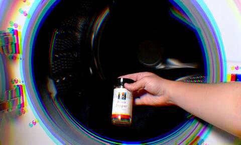Tι θα γίνει αν ρίξεις μέσα στο πλυντήριο μαύρο πιπέρι