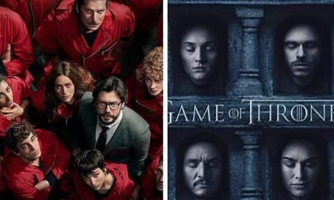 Μήπως η 4η σεζόν του La Casa de Papel αντέγραψε λίγο το Game of Thrones;