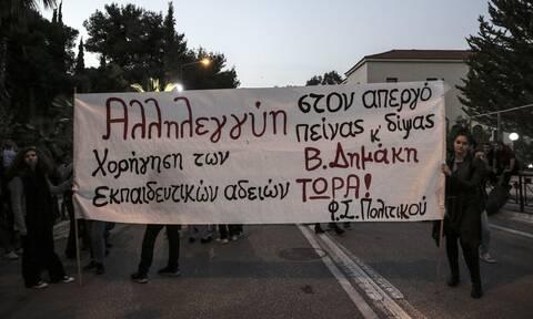 Παρατηρητήριο ΝΔ: Fake news του ΣΥΡΙΖΑ τα περί δήθεν άρνησης μεταγωγής του Βασίλη Δημάκη