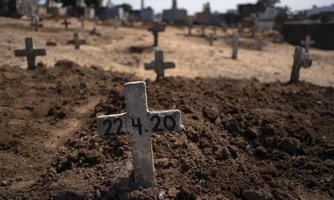 Κορονοϊός: Ημερήσιο ρεκόρ με 751 νέους θανάτους στη Βραζιλία