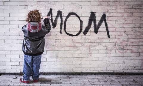 Γιορτή της μητέρας: Η μαμά δεν είναι μόνο για τα μεγάλα, τα σπουδαία - Η μαμά «κρύβεται» αλλού