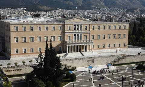 Πόθεν Έσχες: Αυτή είναι η περιουσία όλων των πολιτικών στην Ελλάδα