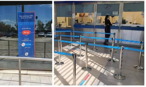 Άρση μέτρων: Άνοιξαν και τα καταστήματα της ΔΕΗ – Πώς θα αποφεύγονται οι μεγάλες ουρές και το χάος