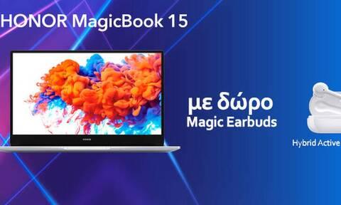 HONOR MagicBook 15: Hρθε στην Ελλάδα στα 599 ευρώ και μαζί δώρο τα νέα Magic Earbuds