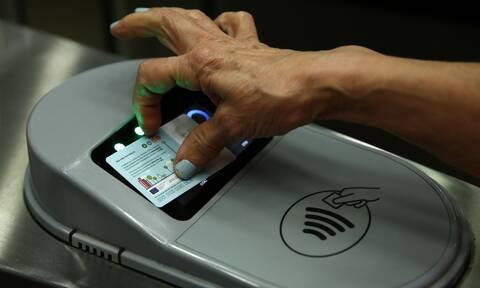 Κορονοϊός - ΟΑΣΑ: Έρχονται αποζημιώσεις για τους κατόχους προσωποποιημένων καρτών ATH.ENA
