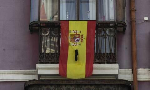 Κορονοϊός - Χαμόγελα στην Ισπανία: Ο μικρότερος αριθμός νεκρών σε ένα 24ωρο εδώ και δύο μήνες