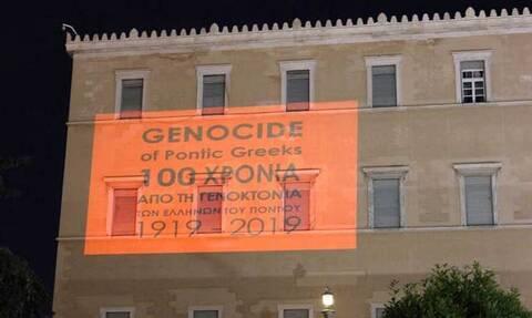 Γενοκτονία των Ποντίων: Συμβολική φωταγώγηση της πρόσοψης του Κοινοβουλίου
