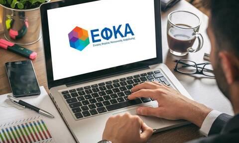 e-ΕΦΚΑ: Έτσι θα πραγματοποιούνται οι ηλεκτρονικές συναλλαγές των ασφαλισμένων - Δείτε την ΚΥΑ