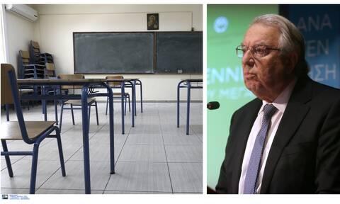 Μπαμπινιώτης για κάμερες στα σχολεία: «Ο δάσκαλος πρέπει να φαίνεται» - Αντιδρούν οι εκπαιδευτικοί