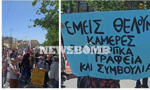 Συμβαίνει ΤΩΡΑ: Εκπαιδευτικό συλλαλητήριο στο κέντρο της Αθήνας - Κλειστή η Πανεπιστημίου