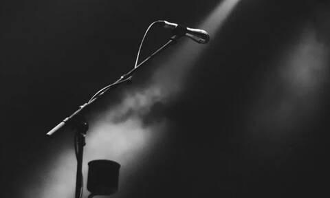 Συγκινεί γνωστός τραγουδιστής: Η αποκάλυψη για το πρόβλημα υγείας του