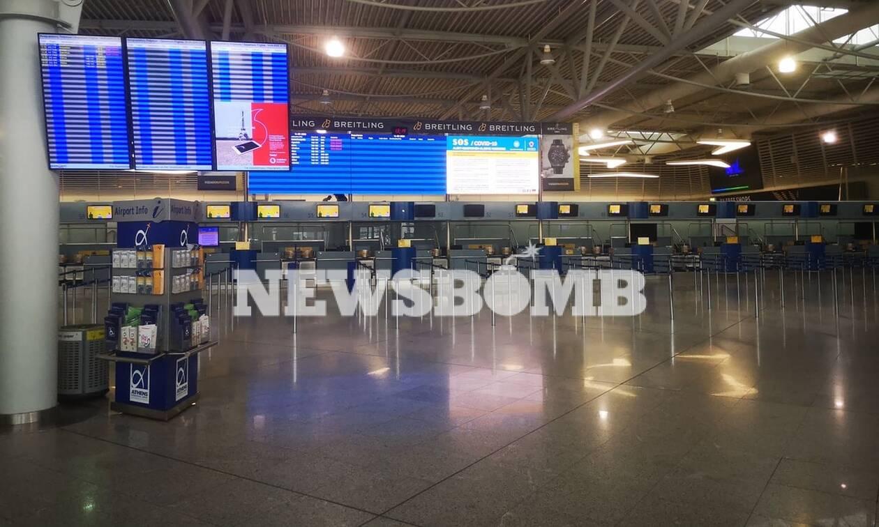 Κορονοϊός: Σαν «στοιχειωμένο» το «Ελευθέριος Βενιζέλος» - Άδειες αίθουσες και καθηλωμένα αεροπλάνα