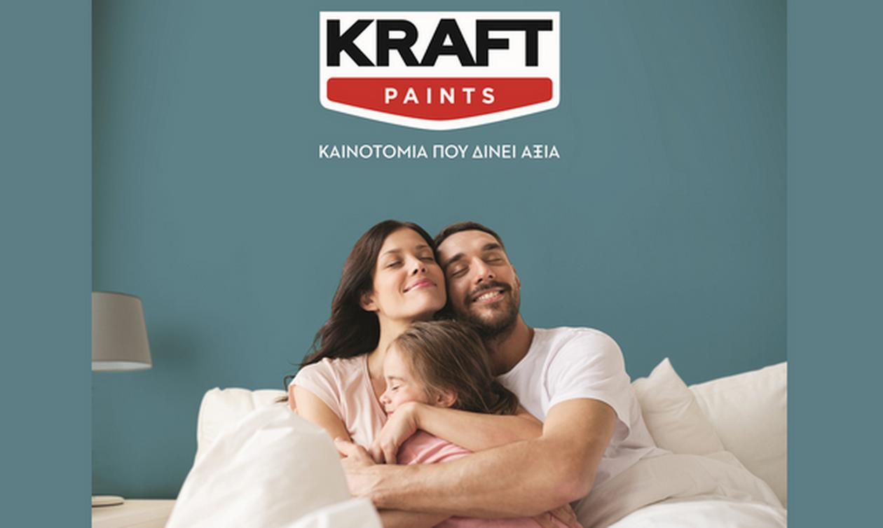 Επιστροφή στο χρώμα με τη σειρά Master της KRAFT Paints