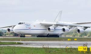 Το μεγαλύτερο αεροπλάνο του κόσμου στην Αθήνα (vid)