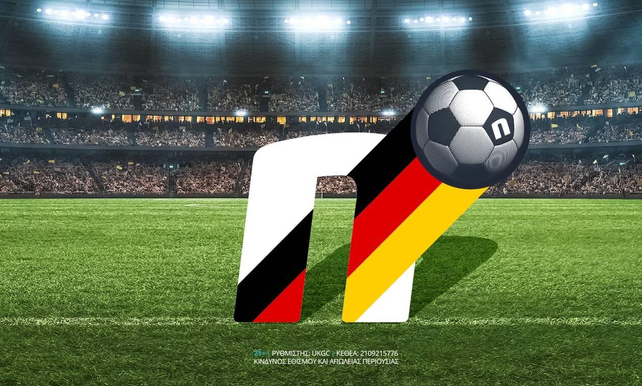 Bundesliga: 0% γκανιότα* σε όλους τους αγώνες & σούπερ προσφορά**