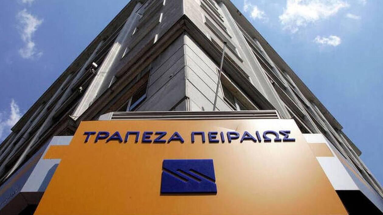 Έγιναν οι πρώτες εκταμιεύσεις δανείων με επιδότηση επιτοκίου από την Τράπεζα Πειραιώς