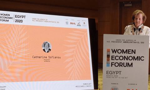 Η Αικατερίνη Σοφιανού – Μπελεφάντη νέα Πρόεδρος των «Φίλων της Αλεξανδρινής Βιβλιοθήκης»