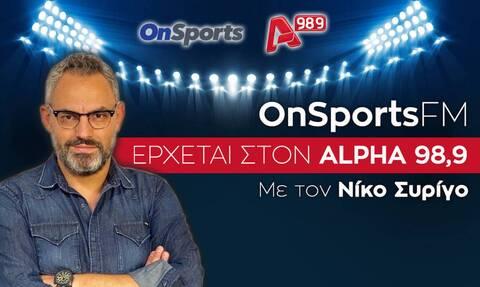 Το «OnsportsFM» επιστρέφει στον «αέρα» του Alpha 98,9