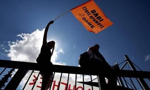 Η ΟΛΜΕ θα συμμετέχει στο συλλαλητήριο της Τρίτης 19 Μαΐου