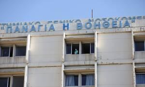 Συναγερμός στην Πάτρα: Κρατούμενη έβαλε φωτιά σε δωμάτιο του νοσοκομείου του Ρίου