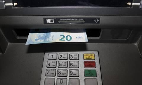 Συντάξεις Ιουνίου 2020 - e-ΕΦΚΑ: Εβδομάδα πληρωμών - Οι ημερομηνίες πληρωμής για όλα τα Ταμεία