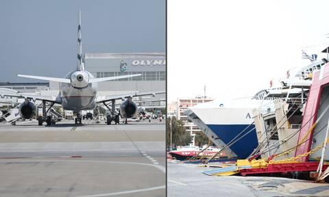 Άρση μέτρων: Αλλαγές από σήμερα στις μετακινήσεις - Τα μέτρα σε πλοία, ΚΤΕΛ, τρένα και αεροπλάνα
