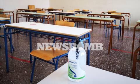 Σχολεία: Πίσω στα θρανία οι μαθητές γυμνασίου και Α' - Β' λυκείου-Οι κανόνες και τα μέτρα προστασίας