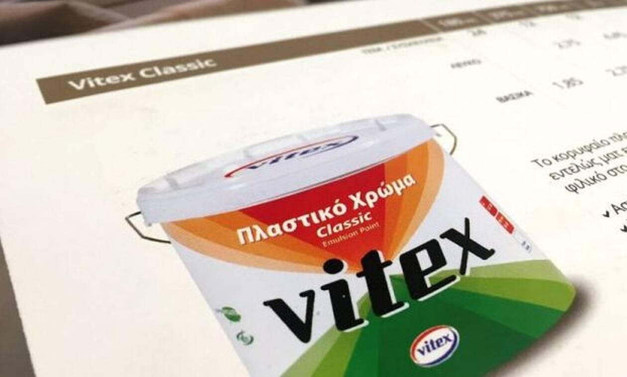 VITEX: Δωρεά αντιμικροβιακών χρώματων σε 10 νοσοκομεία, σε 5 χώρες