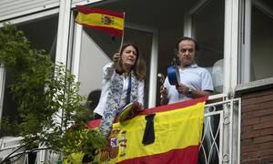 Κορονοϊός Ισπανία: 59 νέοι θάνατοι σε ένα 24ωρο - Ο μικρότερος απολογισμός εδώ και 2 μήνες
