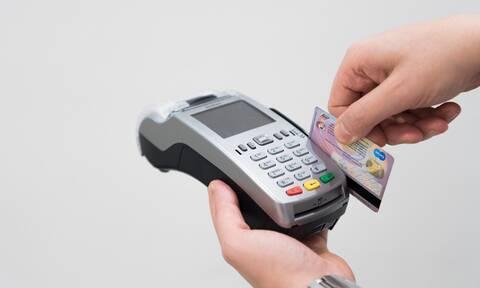 Πληρωμές με κάρτα: Αυτό θα είναι το όριο στις ανέπαφες συναλλαγές έως τέλος Σεπτεμβρίου