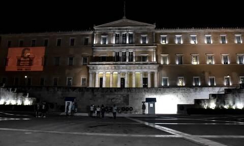 Γενοκτονία των Ποντίων: Η Βουλή φωταγωγήθηκε για την επέτειο μνήμης (pics)