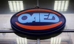 ΟΑΕΔ: Τέλος χρόνου στην προθεσμία για τα 400 ευρώ σε 19.500 δικαιούχους μακροχρόνια ανέργους