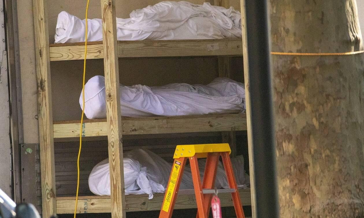 Κορονοϊός στις ΗΠΑ: Πάνω από 1.500 νεκροί εξαιτίας της πανδημίας μέσα σε 24 ώρες
