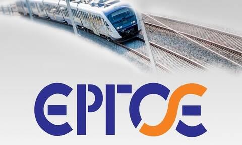 Ξεκίνησε η ανοικτή διαδικασία δημοπράτησης νέου έργου προϋπολογισμού 1,4 εκ. Ευρώ από την ΕΡΓΟΣΕ Α.Ε