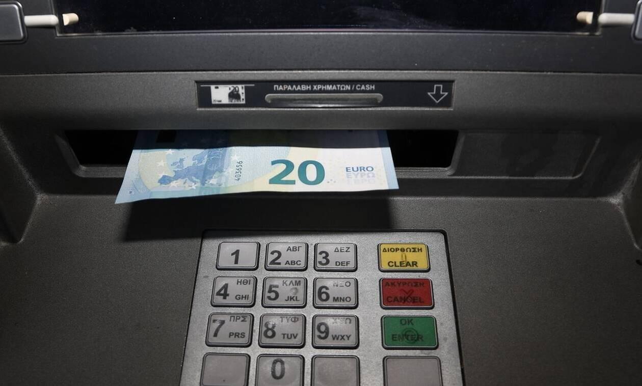 Συντάξεις Ιουνίου 2020: Αρχίζουν οι πληρωμές - Αυτές είναι οι ημερομηνίες για όλα τα Ταμεία