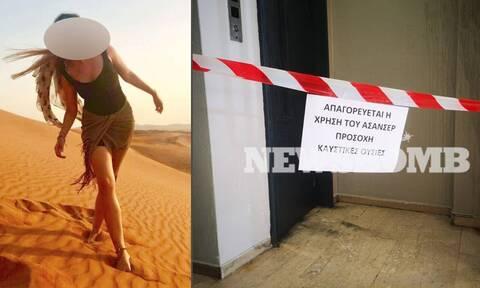 Επίθεση με βιτριόλι στην Καλλιθέα: Σε κρίσιμη κατάσταση η 34χρονη - Στο σκοτάδι οι έρευνες