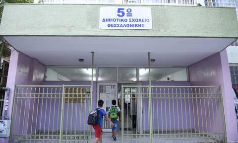 Άνοιγμα σχολείων- Ζαχαράκη: Το Σαββατοκύριακο αποφασίζει ο πρωθυπουργός για τα Δημοτικά