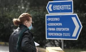 Κορονοϊός: Στο «Σωτηρία» θα παραπέμπονται όσοι βγαίνουν θετικοί στα κατ' οίκον τεστ του ΙΣΑ