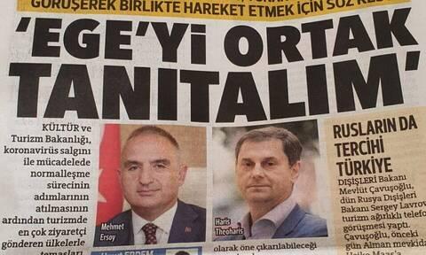 Hurriyet: «Ελλάδα και Τουρκία θα κάνουν κοινή διαφημιστική εκστρατεία για τον τουρισμό στο Αιγαίο»