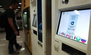 В Греции снижается стоимость проезда в общественном транспорте
